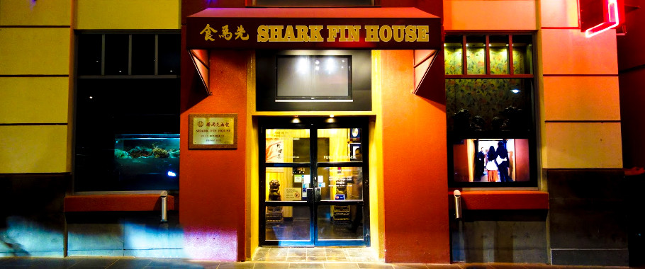 SHARK FIN HOUSE PRE-THEATRE BANQUET