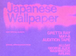 Japanese Wallpaper & Friends